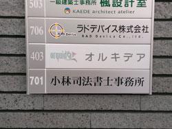 map_14_2